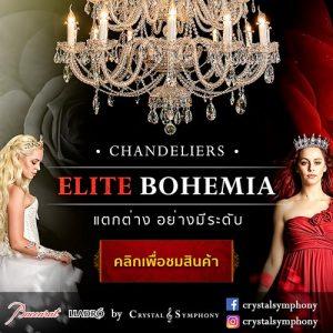 elite bohemia
